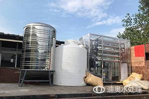 反渗透设备+水箱发货