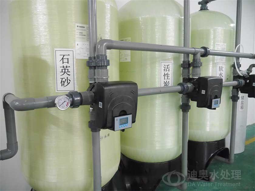 迪奥工业软化水设备