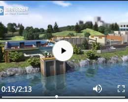生活饮用水净化三维视频