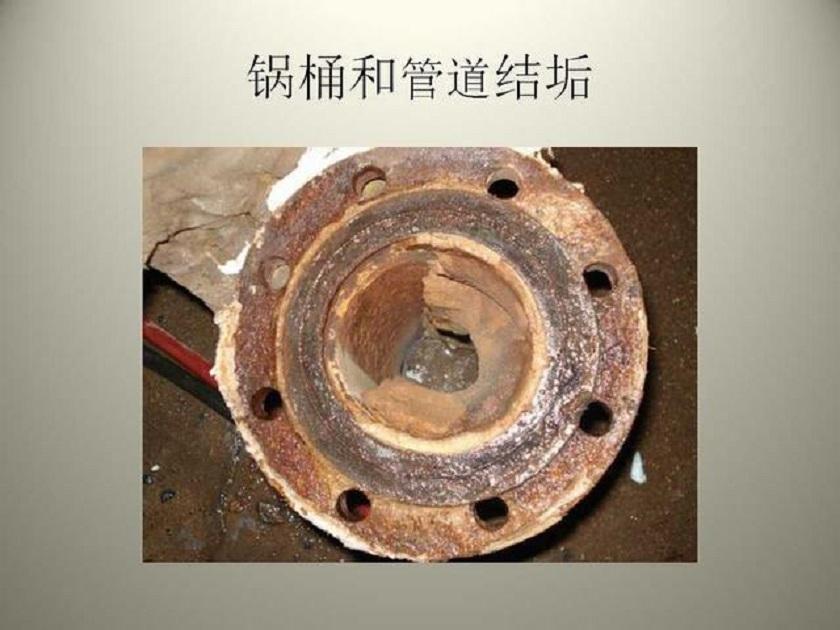 锅炉水为什么需要除氧、软化和调整PH值?