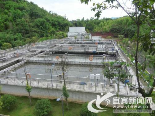 BOT+TOT,北控水务中标四川宜宾污水厂扩建项目