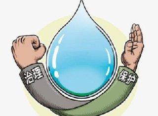 """今年县级水源地环境整治完成率97% 一些""""硬骨头""""问题亟待解决"""