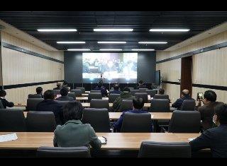 陕西省生态环境保护暨全面从严治党工作视频会议召开