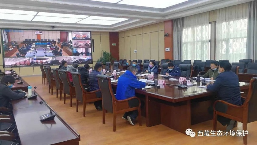 西藏自治区召开全区固定污染源排污许可清理整顿和2020年排污许可发放