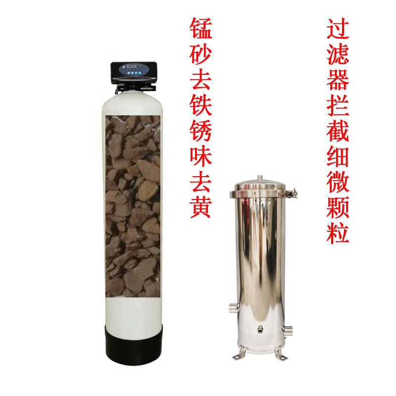饮用水铁锰超标会中毒,怎样判断?怎样去除?