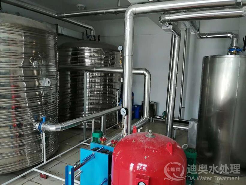 热水工程水处理设备