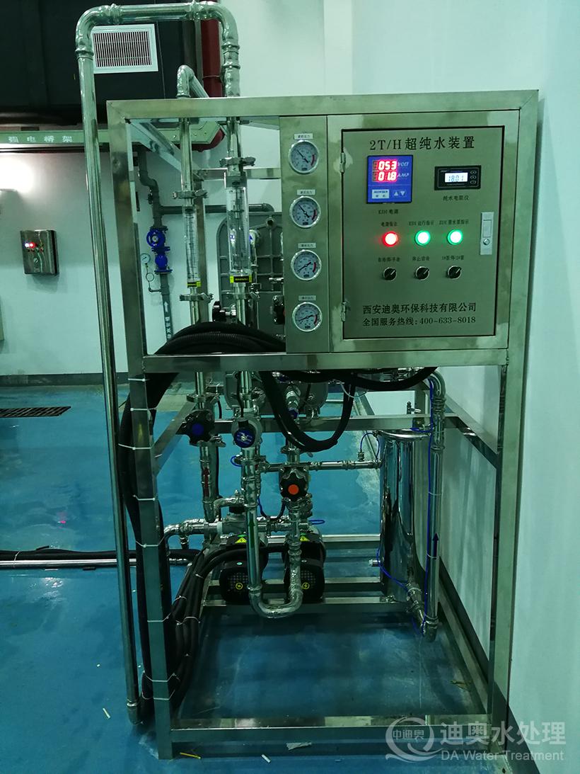 2吨/小时纯水设备