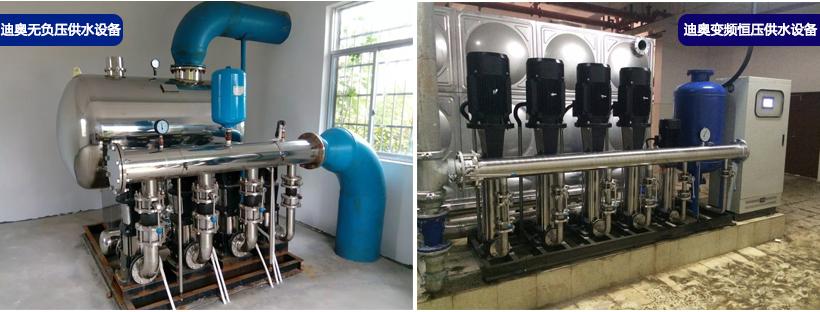 变频恒压供水设备对比