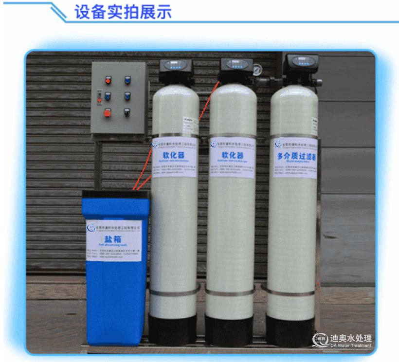 养殖水质硬度过高处理方法