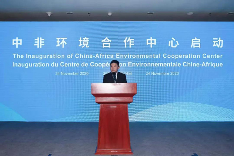 中非环境合作中心启动活动