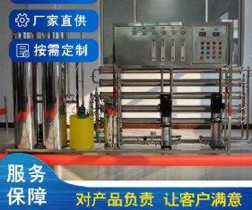 医院水处理设备厂家