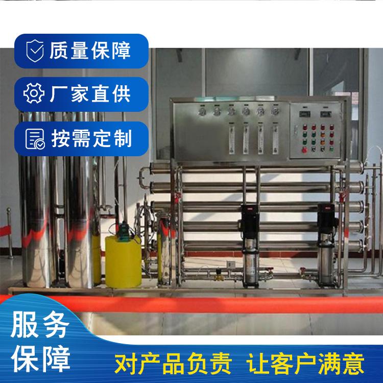 医院水处理设备