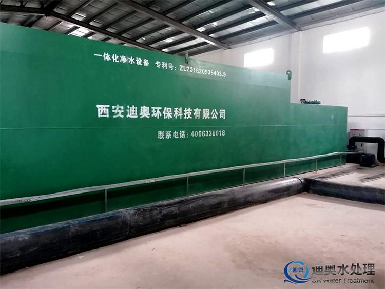 新疆阿图什六乡一镇400T/H一体化净水设备提升项